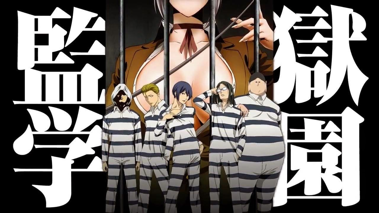 prison school season 2
