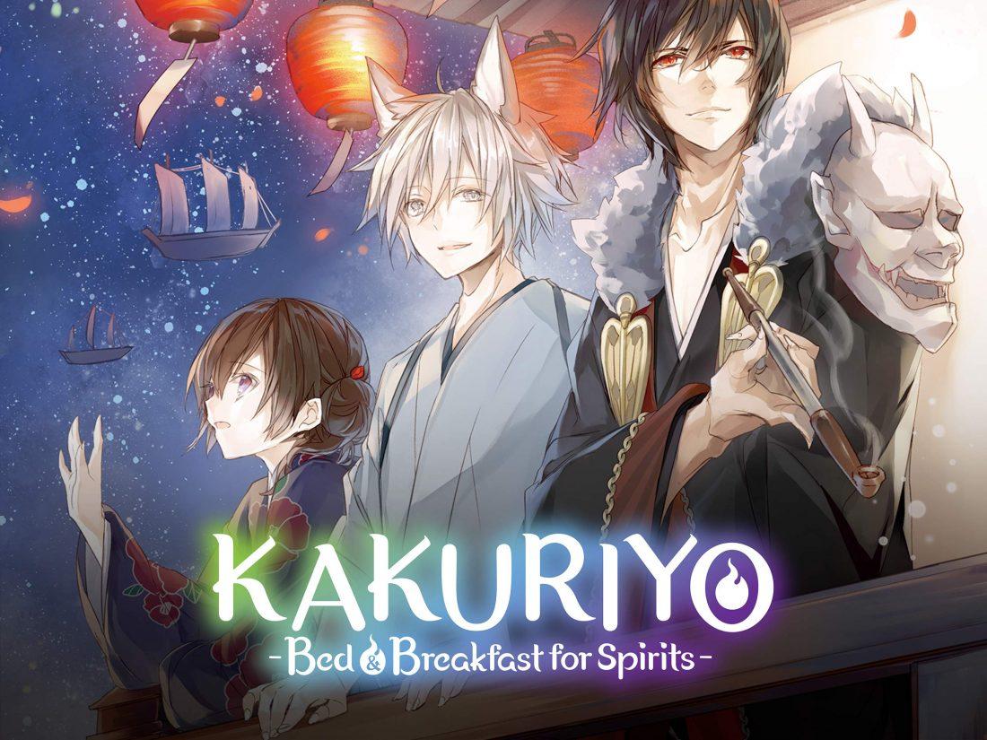 Kakuriyo Bed And Breakfast For Spirits Season 2
